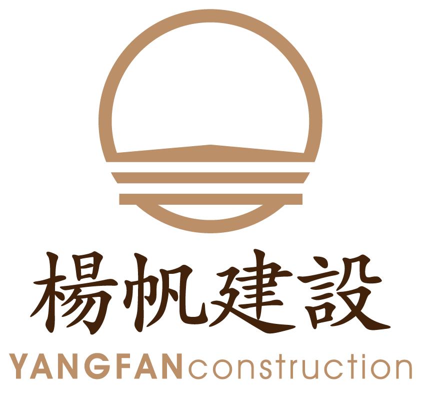 浙江杨帆建设有限公司